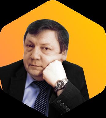 Воронцов Алексей Борисович, Главный редактор | Эксперт СОТ 2021