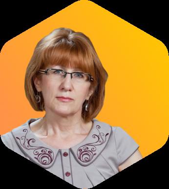 Кутепова Елена Николаевна, Заместитель директора института | Эксперт СОТ 2021