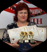 Сергеева Марина Георгиевна | Эксперт СОТ 2021