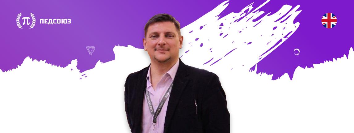 Бесплатный вебинар для учителей «Подготовка к олимпиадам по английскому языку»