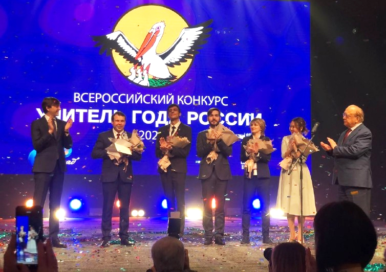 Советником Министра просвещения назначили победителя всероссийского конкурса «Учитель года – 2020»