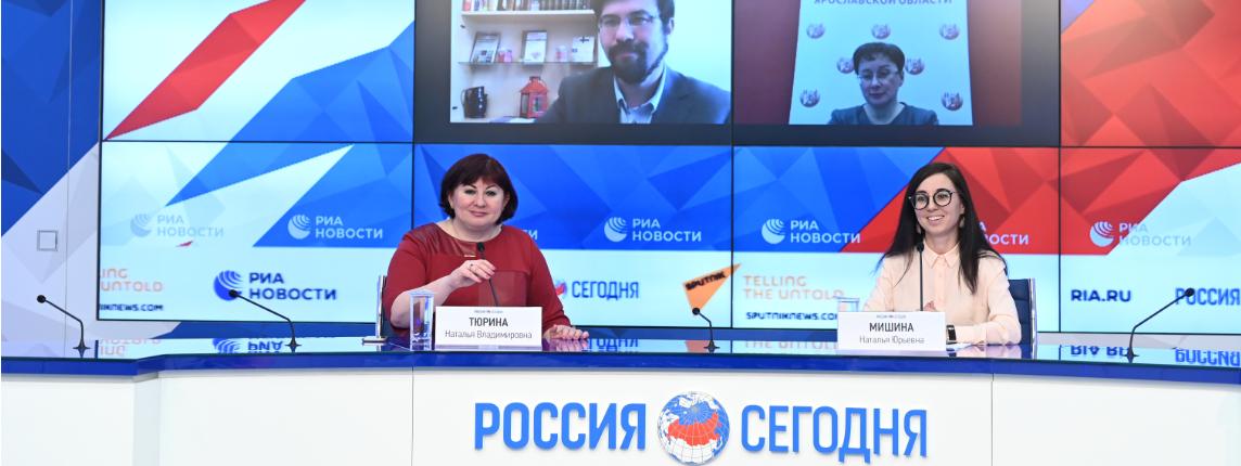 Платформа актуальных материалов по русскому языку и культуре БанкИнноваций.рф