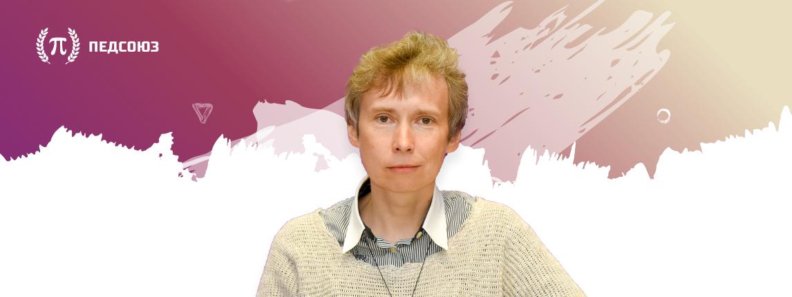 Бесплатный онлайн-вебинар для учителей литературы «Олимпиада по литературе: как готовиться – как выполнять задания – как побеждать»