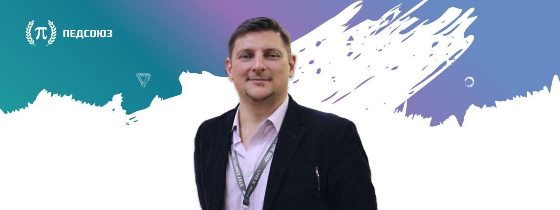 Бесплатный онлайн-вебинар для учителей английского языка «ВсОШ по английскому языку: как избежать типичных ошибок участников»
