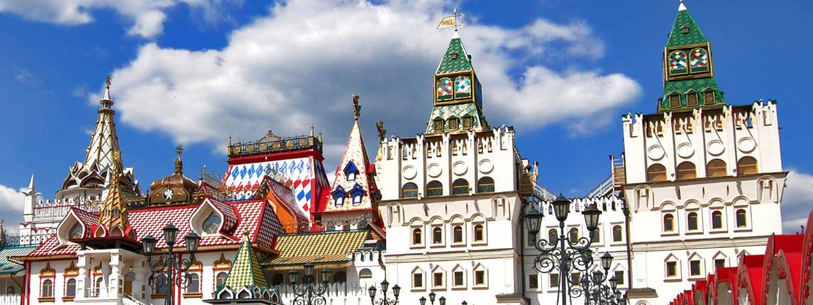 Обрсоюз участвует в I Международный форуме культуры, туризма и образования