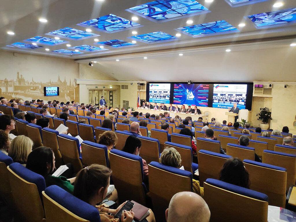 Эксперты Обрсоюза на собрании Общенациональной ассоциации ТОС