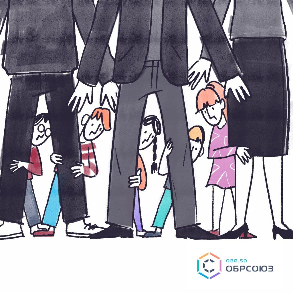 Базовые приёмы и средства самообороны для ребенка