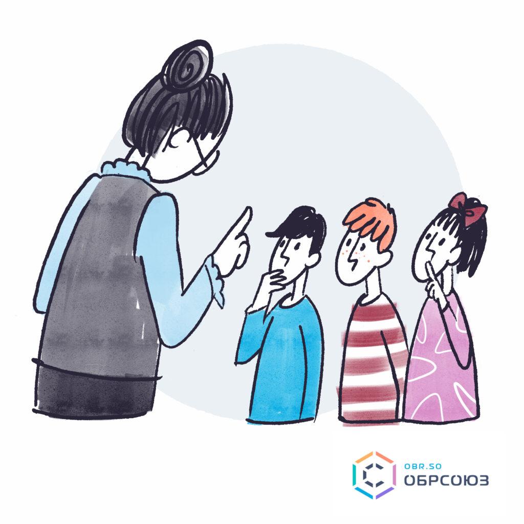 Базовые приёмы и средствам самообороны для ребенка: советы психолога