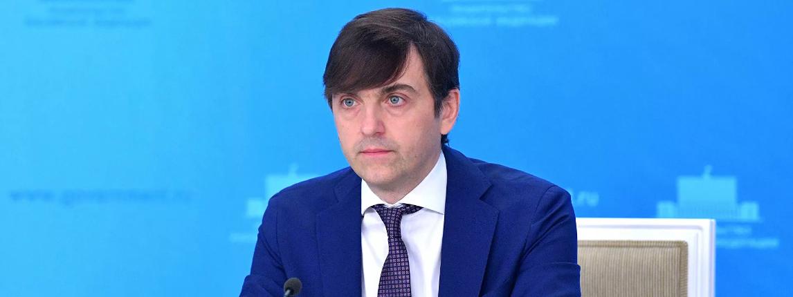Заявления Министра просвещения: отмена ЕГЭ, сокращение срока проверки работ и упрощение подачи апелляций