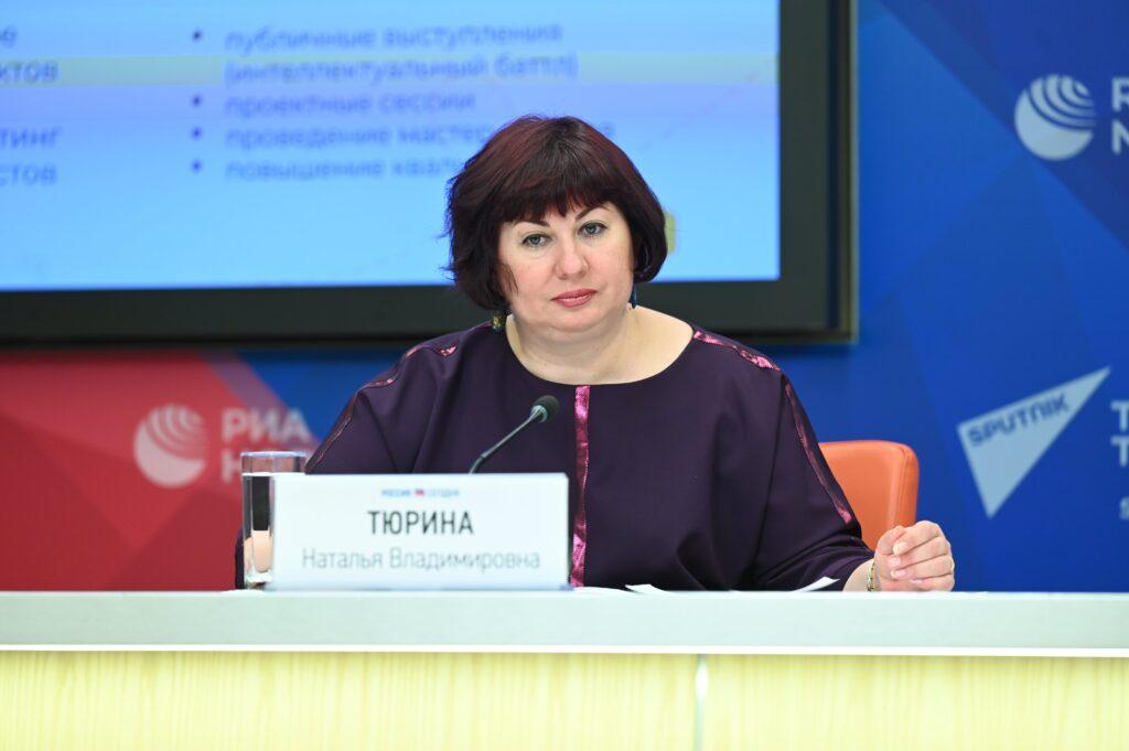 Пресс-конференция Обрсоюза, посвященная запуску конкурса «СОТ»: ведущая Наталья Тюрина