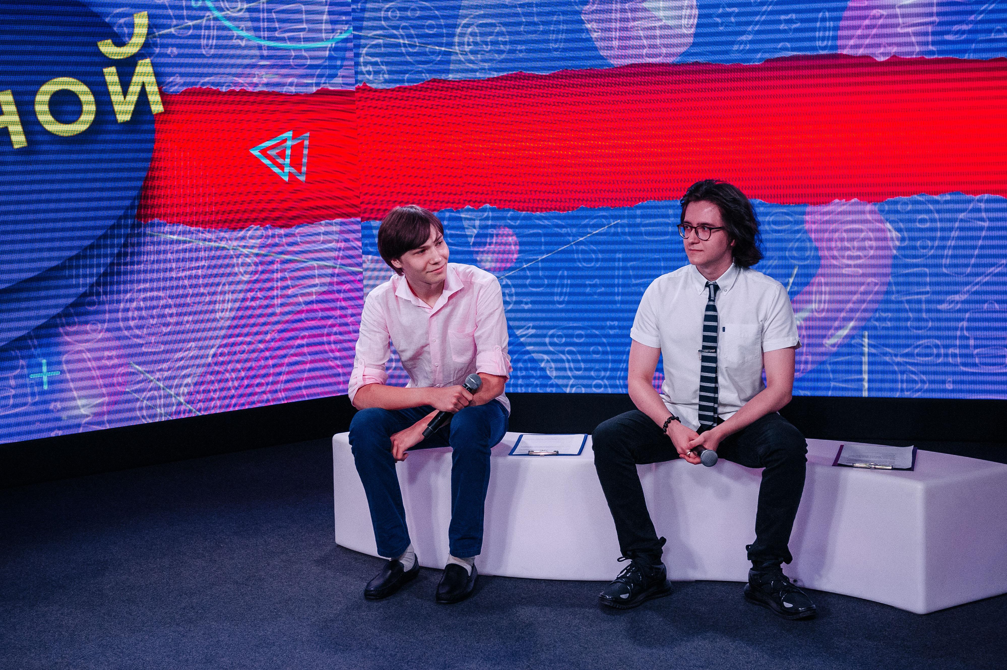 Участники онлайн-выпускного при соорганизации от Обрсоюза