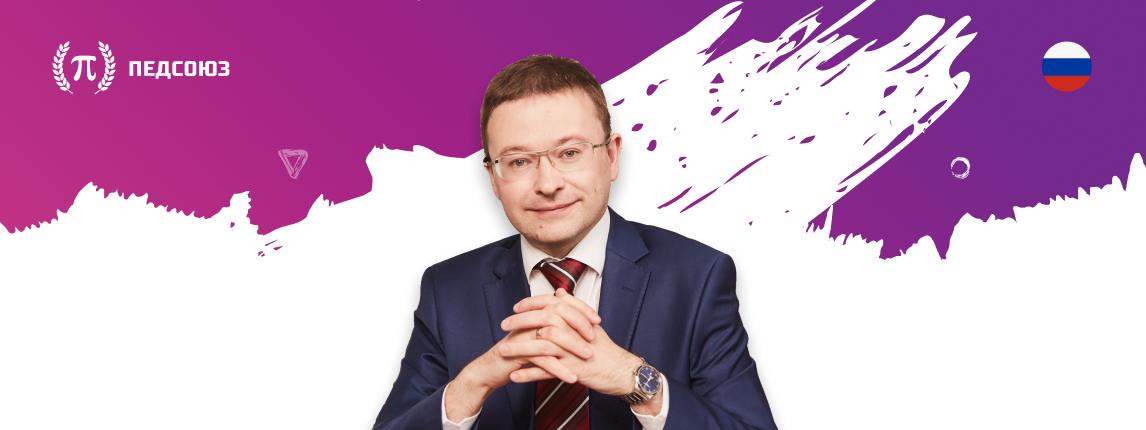 Интервью с Романом Дощинским на тему устройства ЕГЭ по русскому языку