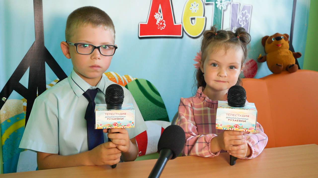 Образовательная экспедиция СОТ в Республику Мордовию: будущие звезды телеэфира в рамках проекта «Дошкольники Рузаевки»