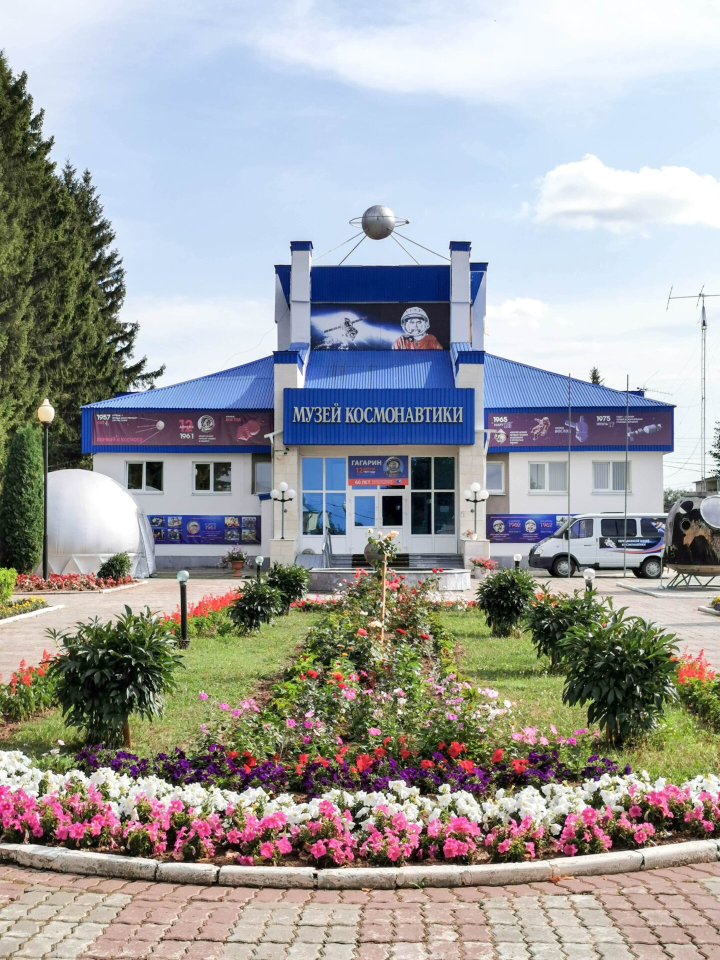 Образовательная экспедиция СОТ в Чувашскую Республику: музей космонавтики