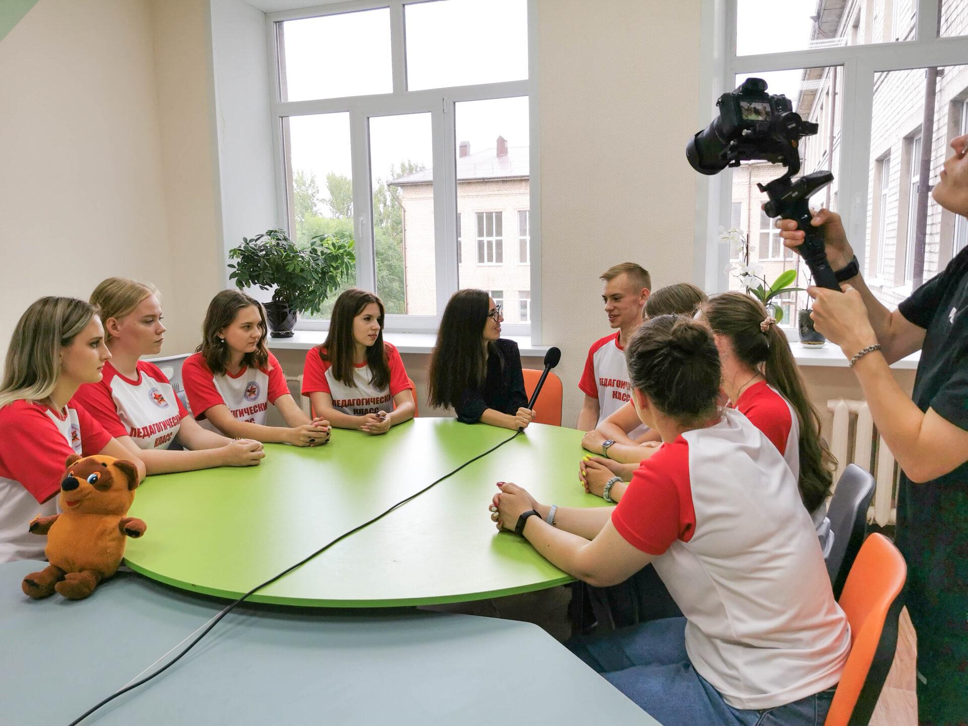 Образовательная экспедиция СОТ в Липецкую область: обсуждение педагогического класса
