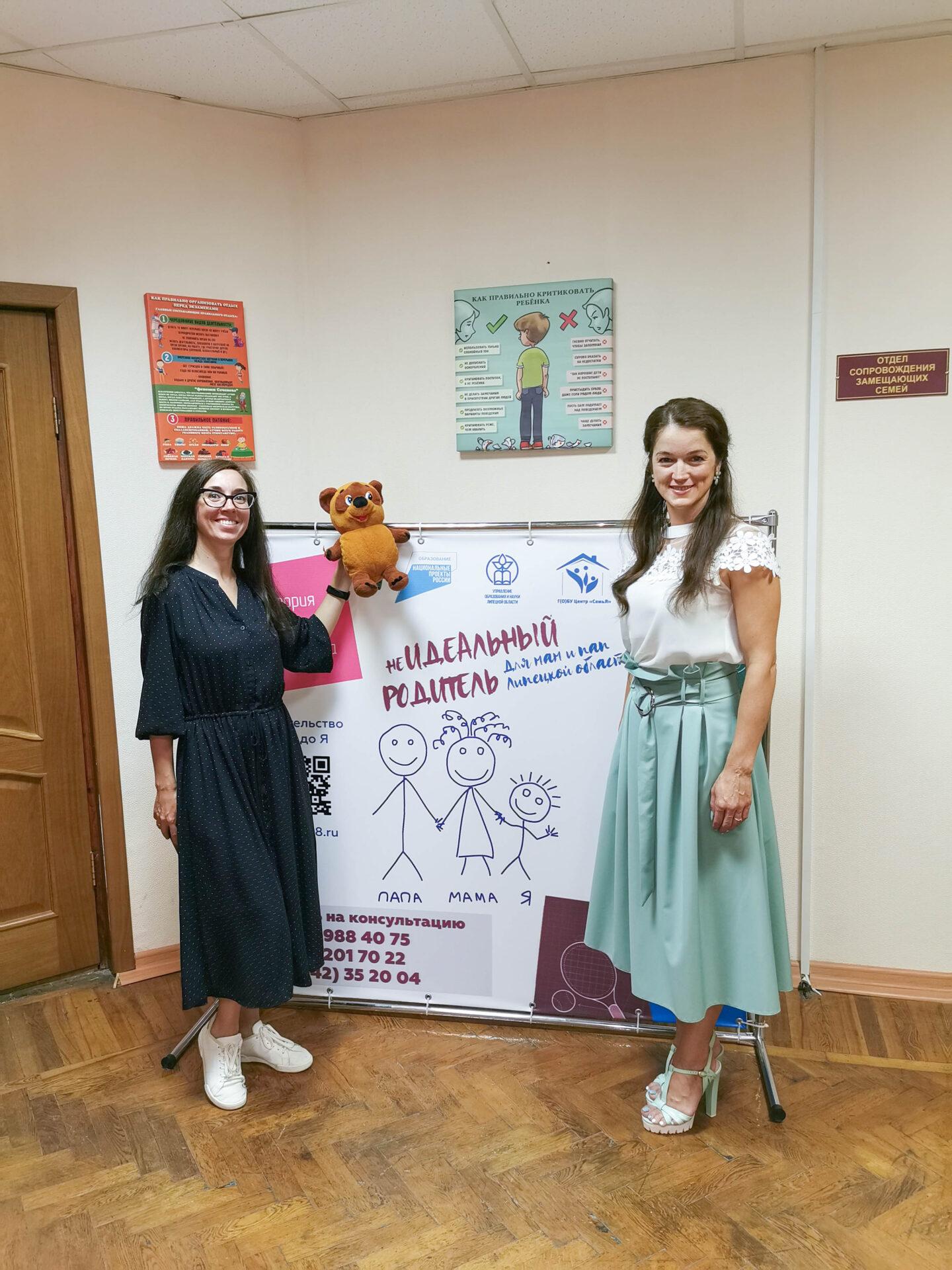 Образовательная экспедиция СОТ в Липецкую область: проект «неИДЕАЛЬНЫЙ родитель»