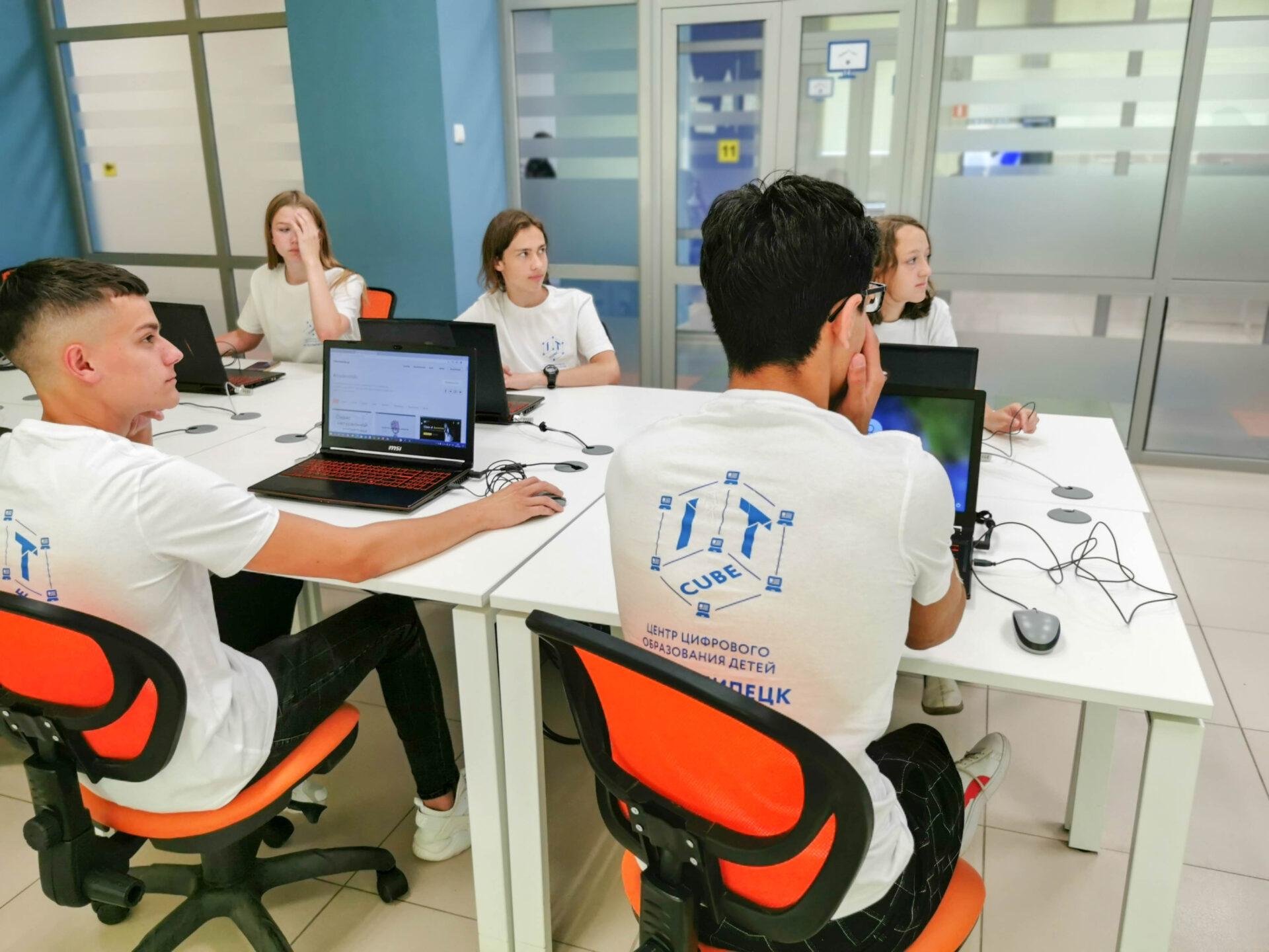 Образовательная экспедиция СОТ в Липецкую область: занятие в центре цифрового образования детей