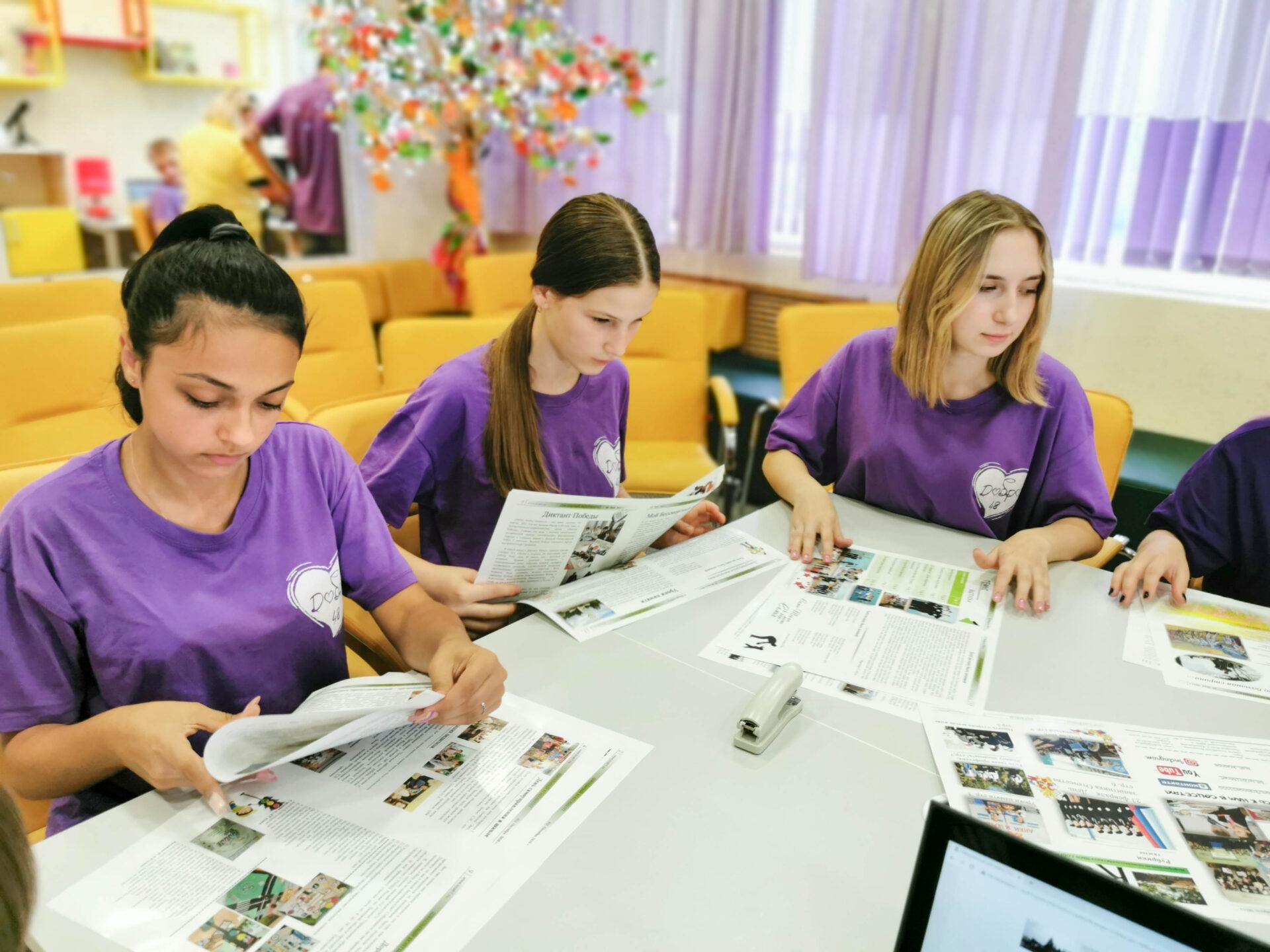 Образовательная экспедиция СОТ в Липецкую область: внеурочная деятельность школьников в рамках проекта «Радуга возможностей»