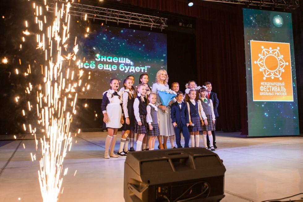 Участники XI Международный фестиваля школьных учителей