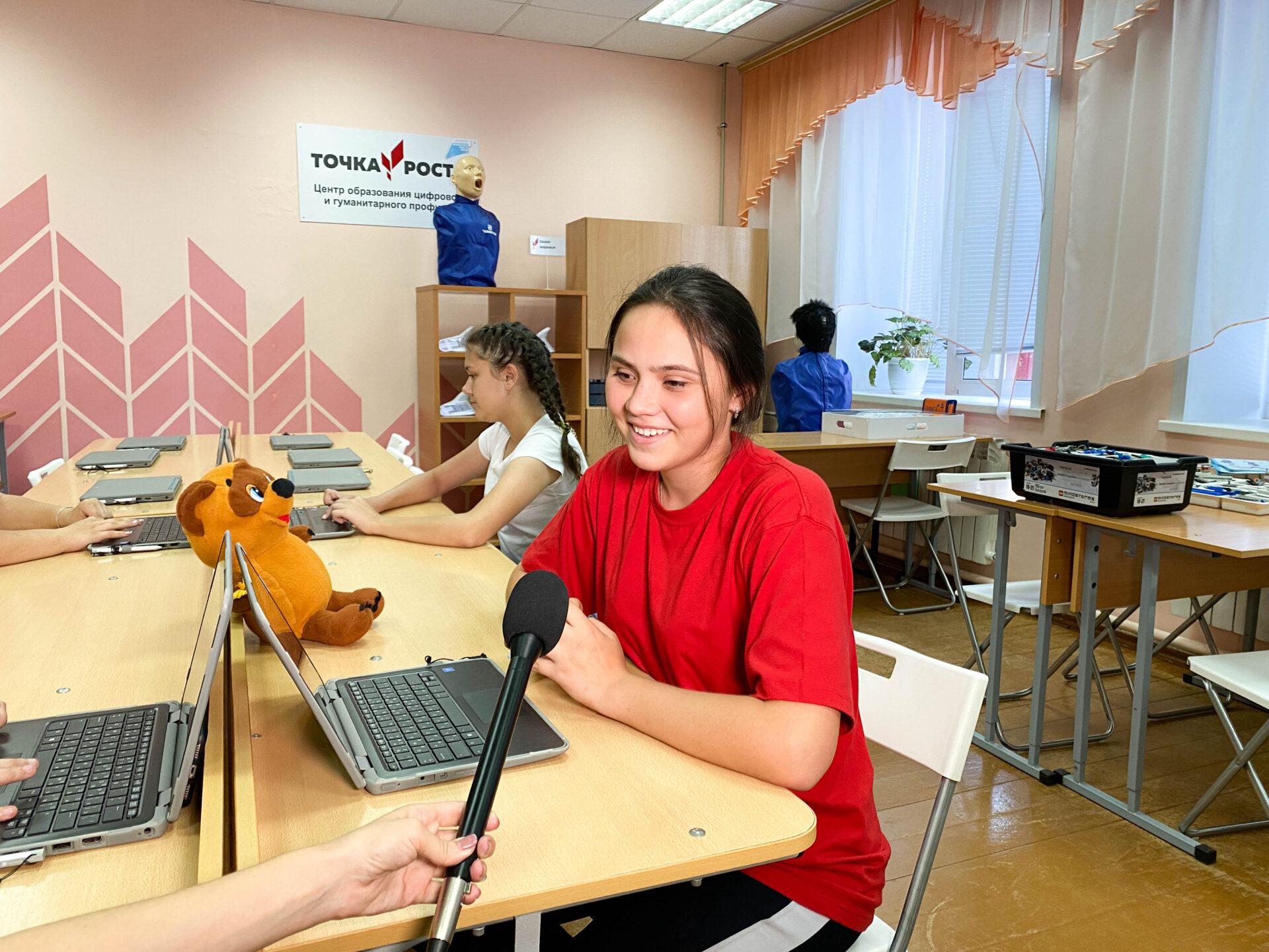 Образовательная экспедиция СОТ в Республику Мордовию: центр цифрового и гуманитарного профилей «Рочка роста» data-id=