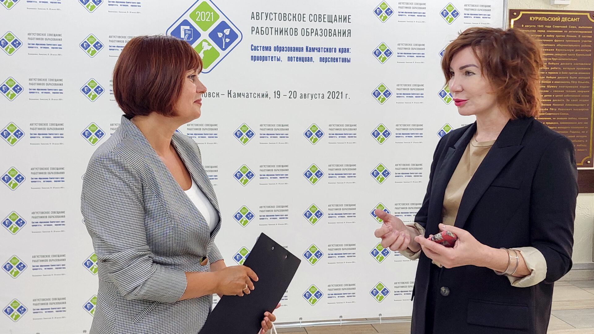 Образовательная экспедиция СОТ в Камчатский край: интервью с министром образования Камчатского края