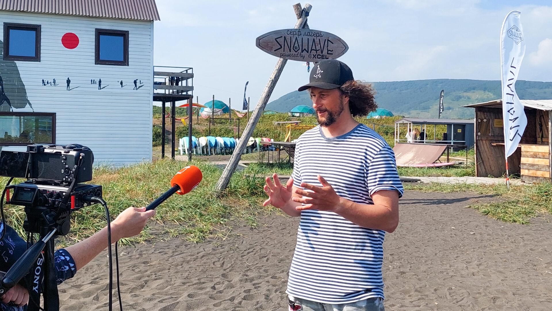 Образовательная экспедиция СОТ в Камчатский край: интервью с основателем школы серфинга