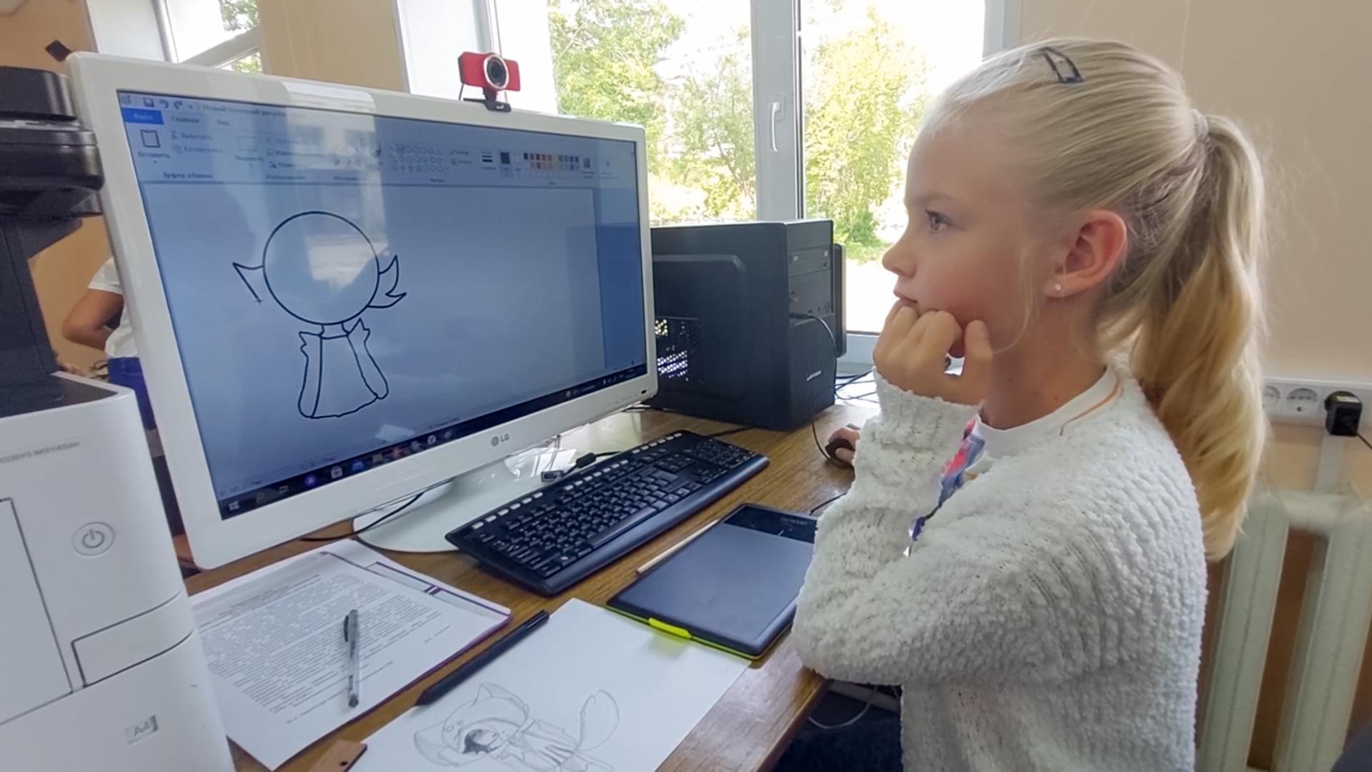Образовательная экспедиция СОТ в Камчатский край: отрисовка персонажа в среде CorelDRAW