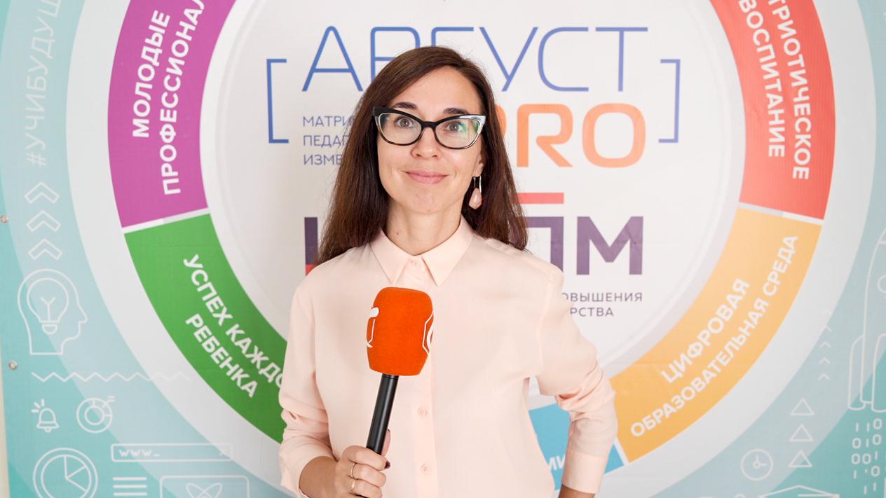 Образовательная экспедиция СОТ в Томскую область: открытие центра постоянного повышение профессионального мастерства