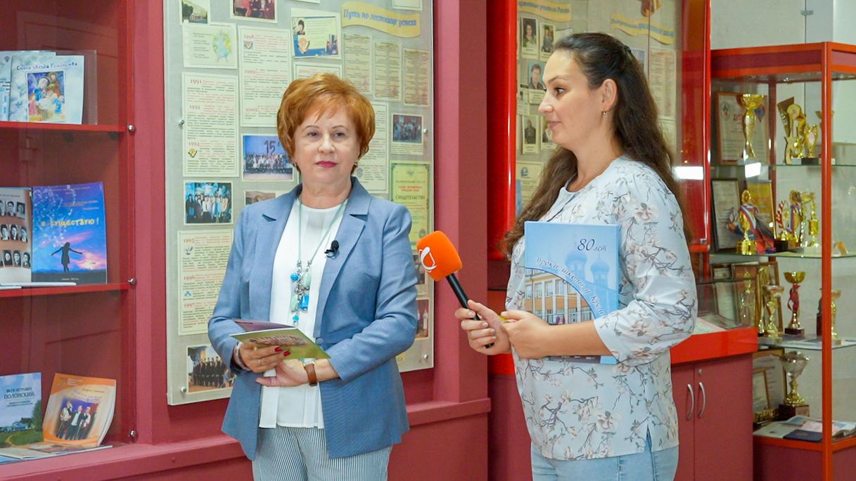 Экспедиция СОТ в Рязанскую область: педагогические и учебные династии лицея №4