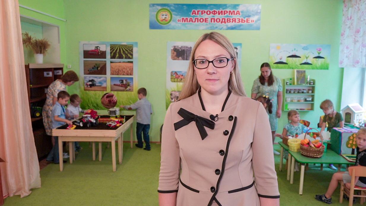 Образовательная экспедиция СОТ в Рязанской области: авторская методика обучения с сельскохозяйственным направлением для воспитанников сада
