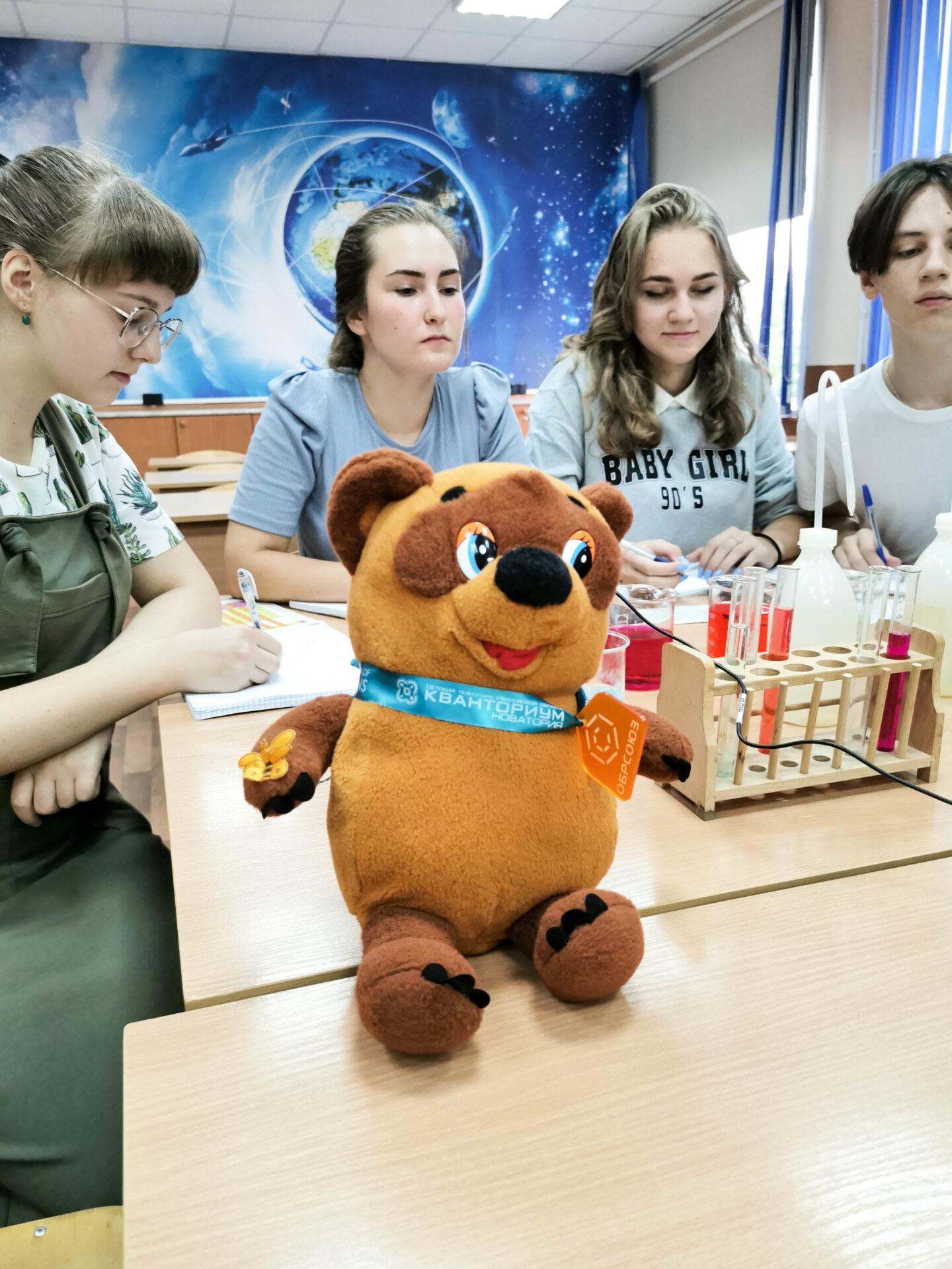 Образовательная экспедиция СОТ в Ивановскую область: проведение химических экспериментов