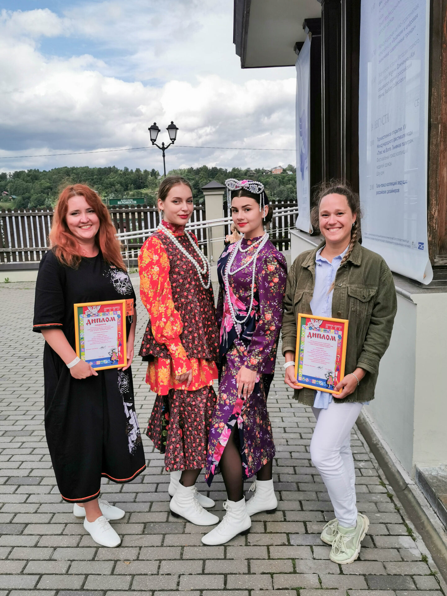 Образовательная экспедиция СОТ Ивановскую область: конкурс детских театров мод