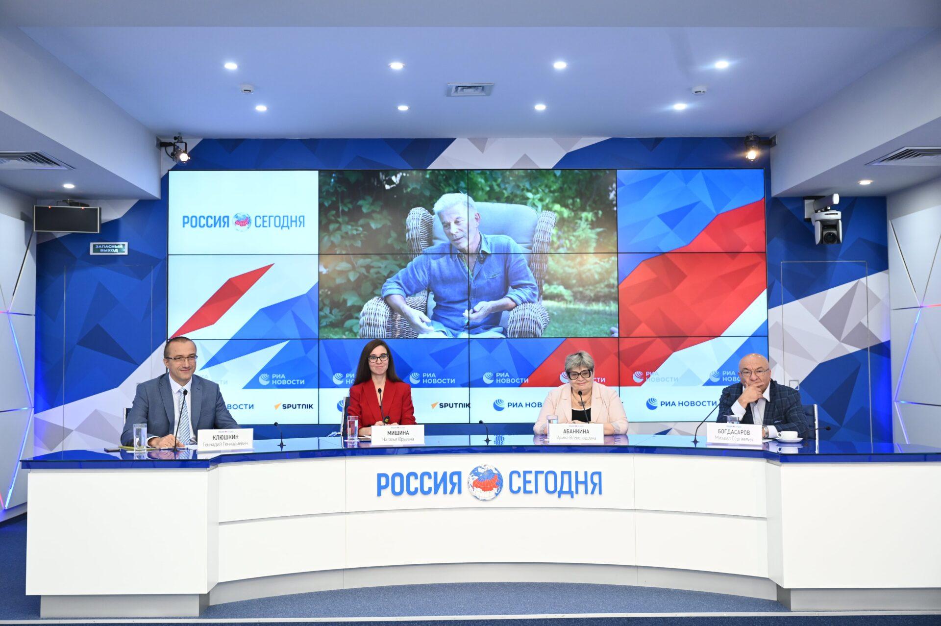 Обучение учителей личной эффективности: пресс-конференция, посвященная началу Всероссийского форума СОТ