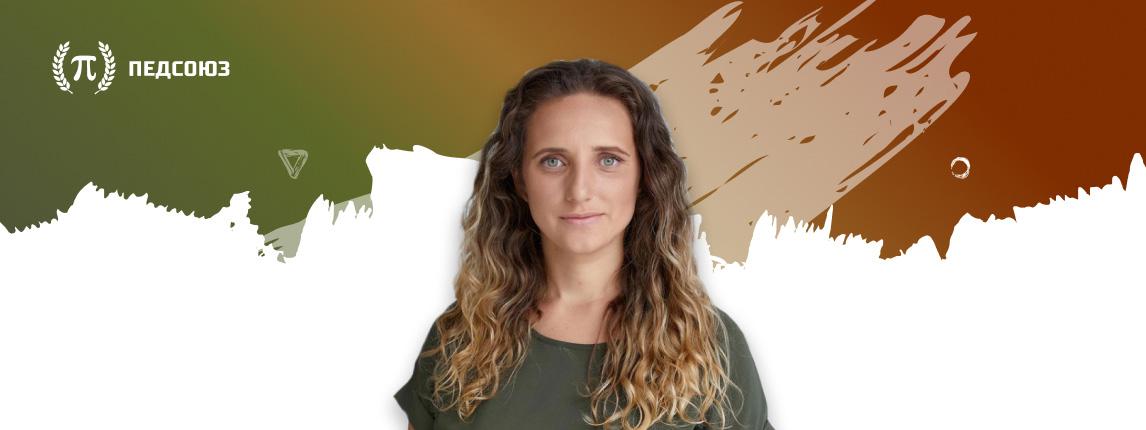 Экологичное воспитание школьников: интервью с блогером Юлией Хаюц