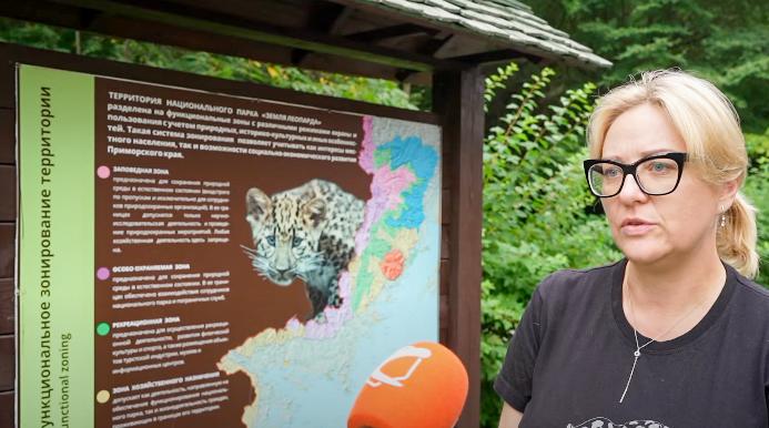 Образовательная экспедиция СОТ в Приморский край: уроки на Земле леопарда